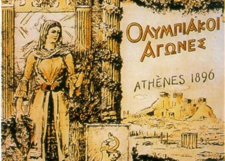 olimpiadi atene 1896
